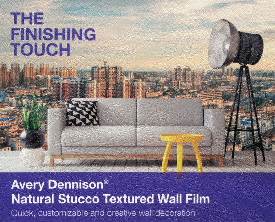 Avery Dennison® MPI 2631 Natural Stucco Textured Wall Film, Removable, 54